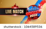football banner tournament 2018 ... | Shutterstock .eps vector #1064589536