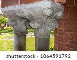 staffarda  piedmont  italy  ... | Shutterstock . vector #1064591792