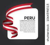 peru flag background | Shutterstock .eps vector #1064598515