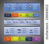 web design elements | Shutterstock .eps vector #106463012