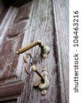 Closeup Of An Old Wooden Door...