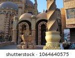 sharm el sheikh  egypt   march... | Shutterstock . vector #1064640575