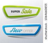vector banners set | Shutterstock .eps vector #1064660855