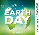 earth day illustration with... | Shutterstock .eps vector #1064668082
