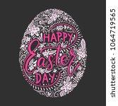 easter vector lettering card.... | Shutterstock .eps vector #1064719565