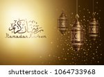 ramadan kareem background ... | Shutterstock .eps vector #1064733968