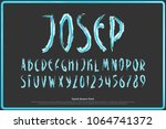 hand drawn alphabet letters and ... | Shutterstock .eps vector #1064741372