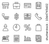 flat vector icon set   store... | Shutterstock .eps vector #1064745602