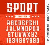 sport font. vector alphabet... | Shutterstock .eps vector #1064776562