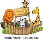 animal zoo vector | Shutterstock .eps vector #106480532