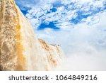 national park of iguazu falls ... | Shutterstock . vector #1064849216
