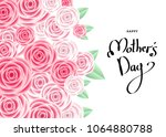happy mother's day greeting... | Shutterstock .eps vector #1064880788