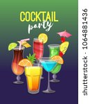 cocktail party poster with five ... | Shutterstock .eps vector #1064881436