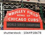 chicago   october 2016  sign at ... | Shutterstock . vector #1064918678
