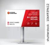 billboard design  template... | Shutterstock .eps vector #1064939612