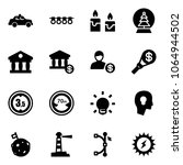 solid vector icon set   safety... | Shutterstock .eps vector #1064944502