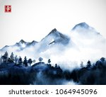 blue wild forest trees and... | Shutterstock .eps vector #1064945096