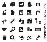 flat vector icon set   scoop... | Shutterstock .eps vector #1064968772