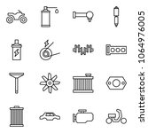 flat vector icon set   atv... | Shutterstock .eps vector #1064976005