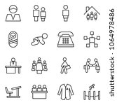 flat vector icon set   consumer ... | Shutterstock .eps vector #1064978486