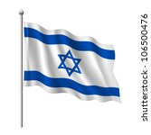flag of israel  vector... | Shutterstock .eps vector #106500476