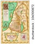 Israel   Circa 1956  An Old...