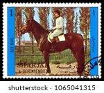 stavropol  russia   april 04 ... | Shutterstock . vector #1065041315