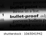 Small photo of bullet-proof word in a dictionary. bullet-proof concept.