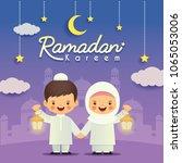 Ramadan Greeting Card. Cute...