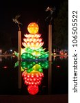 ST. LOUIS -JULY 1: The Lantern Festival is on exhibition at the Missouri Botanical Garden on July 1, 2012 in St. Louis. The garden displays 26 Chinese lantern structures, running till August 19, 2012 - stock photo