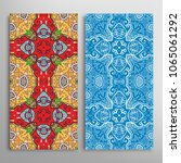 vertical seamless patterns set  ... | Shutterstock .eps vector #1065061292