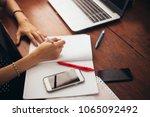 soft focus.high school or...   Shutterstock . vector #1065092492