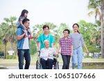 senior female patient sitting... | Shutterstock . vector #1065107666