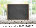 empty  chalkboard on outdoors... | Shutterstock . vector #1065124925