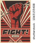 fight always  vector propaganda ... | Shutterstock .eps vector #1065155408