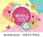 happy mother's day greeting... | Shutterstock .eps vector #1065175562