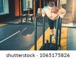 active people sport workout... | Shutterstock . vector #1065175826