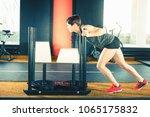 active people sport workout... | Shutterstock . vector #1065175832