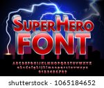 superhero abstract font and... | Shutterstock .eps vector #1065184652