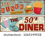 set of retro american diner... | Shutterstock .eps vector #1065199928