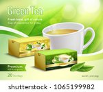 green tea advertising... | Shutterstock .eps vector #1065199982