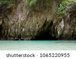 emerald cave  tham morakot  on... | Shutterstock . vector #1065220955