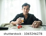 businessman sitting in a... | Shutterstock . vector #1065246278