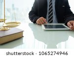 law legal technology concept.... | Shutterstock . vector #1065274946