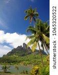 the extinct volcano of mount... | Shutterstock . vector #1065320522