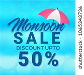monsoon sale concept with... | Shutterstock .eps vector #1065343736