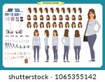 young woman  casual clothes.... | Shutterstock .eps vector #1065355142