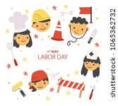 international labor day. labor... | Shutterstock .eps vector #1065362732