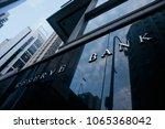 sydney  australia   december 6  ... | Shutterstock . vector #1065368042