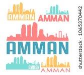 amman jordan flat icon skyline... | Shutterstock .eps vector #1065370442
